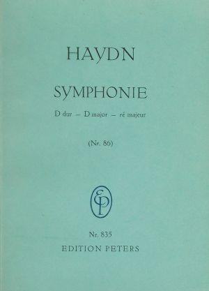 Хайдн-Симфония №86 ре мажор