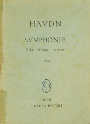 Хайдн-Симфония №82 до мажор