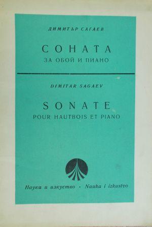 Димитър Сагаев - Соната за обой и пиано оп.50