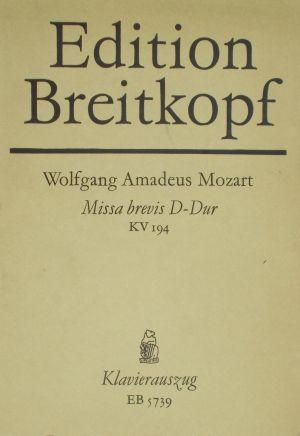 Моцарт - Меса бревис  KV 194  ре мажор клавир