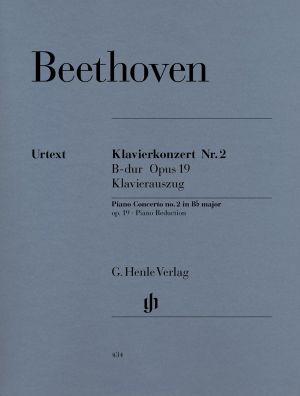 Бетховен - Концерт за пиано и оркестър №2 си бемол мажор оп.19