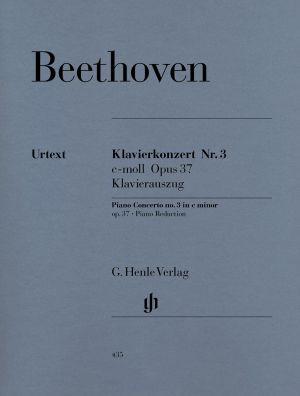 Бетховен - Концерт за пиано и оркестър №3 до минор оп.37