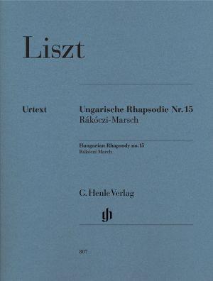 Лист - Унгарска рапсодия №15