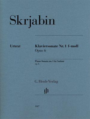 Скрябин - Соната за пиано №1 фа минор оп.6
