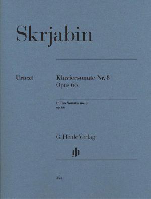Скрябин - Соната за пиано №8  оп.66