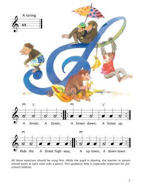 Начална школа по цигулка тетрадка 1
