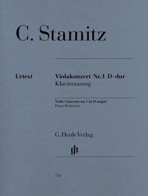 Щамиц - Концерт за виола №1 в ре мажор