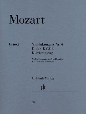 Моцарт - Концерт за цигулка №4 ре мажор KV 218