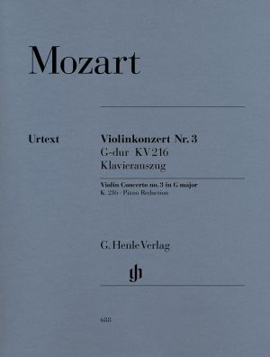 Моцарт - Концерт за цигулка №3 сол мажор KV 216