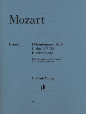 Моцарт - Концерт за флейта в  сол мажор KV 313