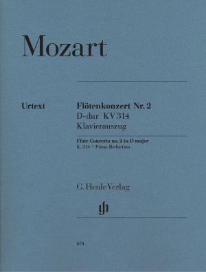 Моцарт - Концерт за флейта в  ре мажор KV 314