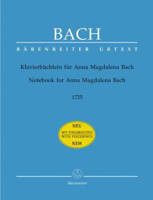 Бах -Концерт №5 фа минор BWV1056-клавирно извлечение