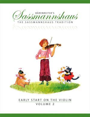 Начална школа по цигулка тетрадка 2