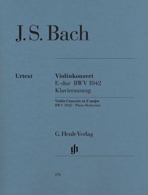 Бах Концерт в ре минор  BWV 1043 за 2 цигулки и оркестър