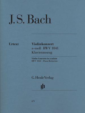 Бах Концерт в ми мажор  BWV 1042 за цигулки и пиано