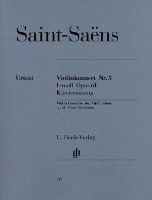 Сен-Санс Соната №1 оп.75 ре минор за цигулка и пиано
