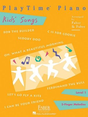 Детски песни   Level 2A