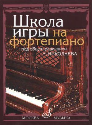 Арии за спинтов сопран от италиански композитори