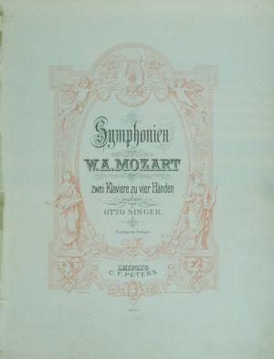 Бетховен Симфония №6 оп.68  за пиана на 4 ръце